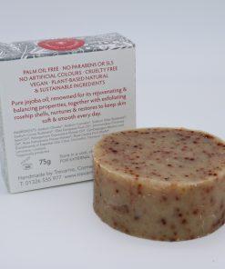 Organic Trevarno - Rose & Jojoba Soap