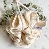 Naturally Naked. Co - Organic Cotton Pouf